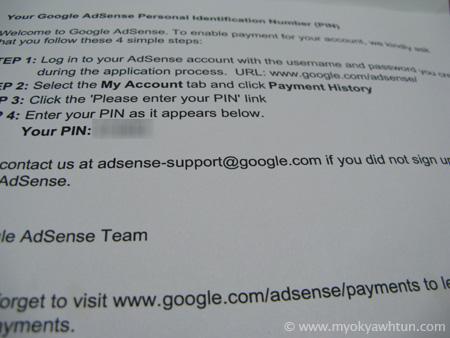 Adsense PIN Mail (inside)