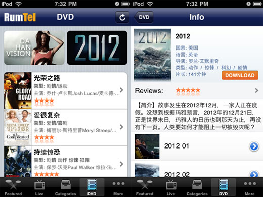 w Tv : Watch and download movies for FREE in iPhone
